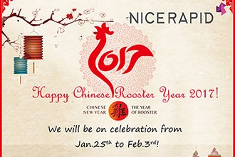 Happy Chinese New Year of the Rooster to all!