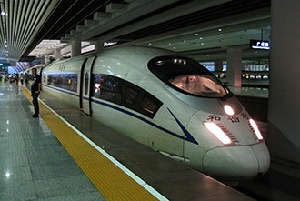 High Speed Rail Service Extended!