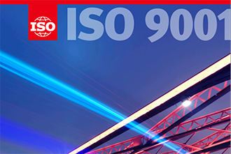 ISO 9001:2015 Certification on the Horizon!